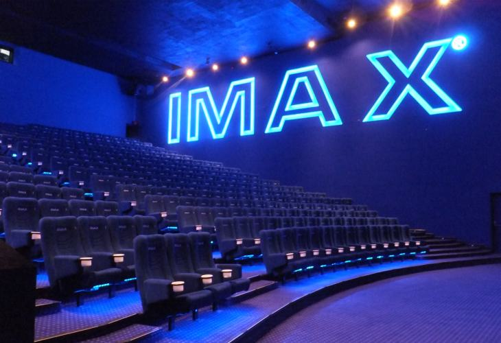 IMAX Theater Carnival Vista